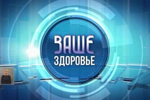 C.A.T Center   Channel 9 (Russian)