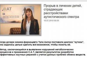 C.A.T Center   karman.zahav.ru (Russian)